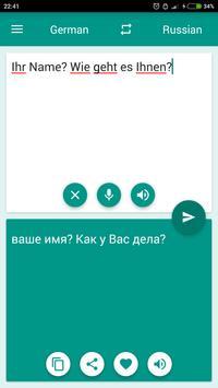 German-Russian Translator 截圖 1