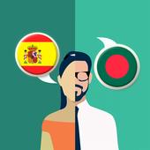 Spanish-Bengali Translator ikona