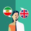 Persian-English Translator 图标