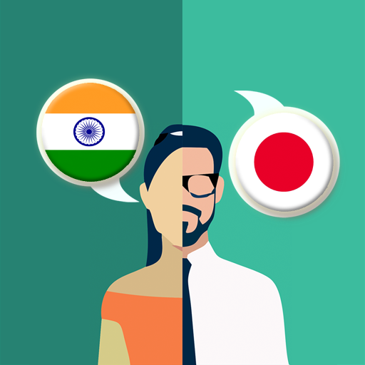 Hindi-Japanese Translator