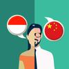 ikon Indonesia-Cina Penterjemah