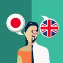 Japanese-English Translator APK