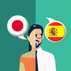 Japanese-Spanish Translator icon