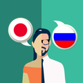 Japanese-Russian Translator