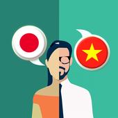 Japanese-Vietnamese Translator أيقونة