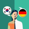 Korean-German Translator