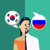Korean-Russian Translator ícone