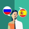 Russian-Spanish Translator 圖標