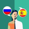 Русско-испанский переводчик иконка