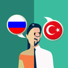 Icona Russian-Turkish Translator