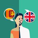 Tamil-English Translator APK