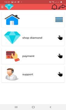 diamond via id screenshot 1