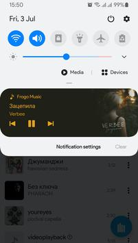 Music Player VK Coffee screenshot 3