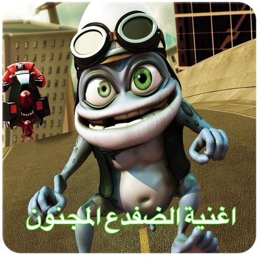 Crazy Frog Video Audio For Android Apk Download