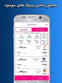 taxi360 online free captura de pantalla 3