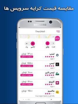 taxi360 online free captura de pantalla 1