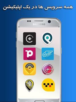 taxi360 online free captura de pantalla 2