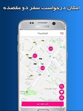 taxi360 online free captura de pantalla 7
