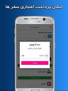taxi360 online free captura de pantalla 5