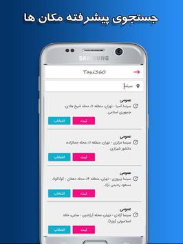 taxi360 online free captura de pantalla 6