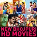 New Bhojpuri HD Movies APK Android