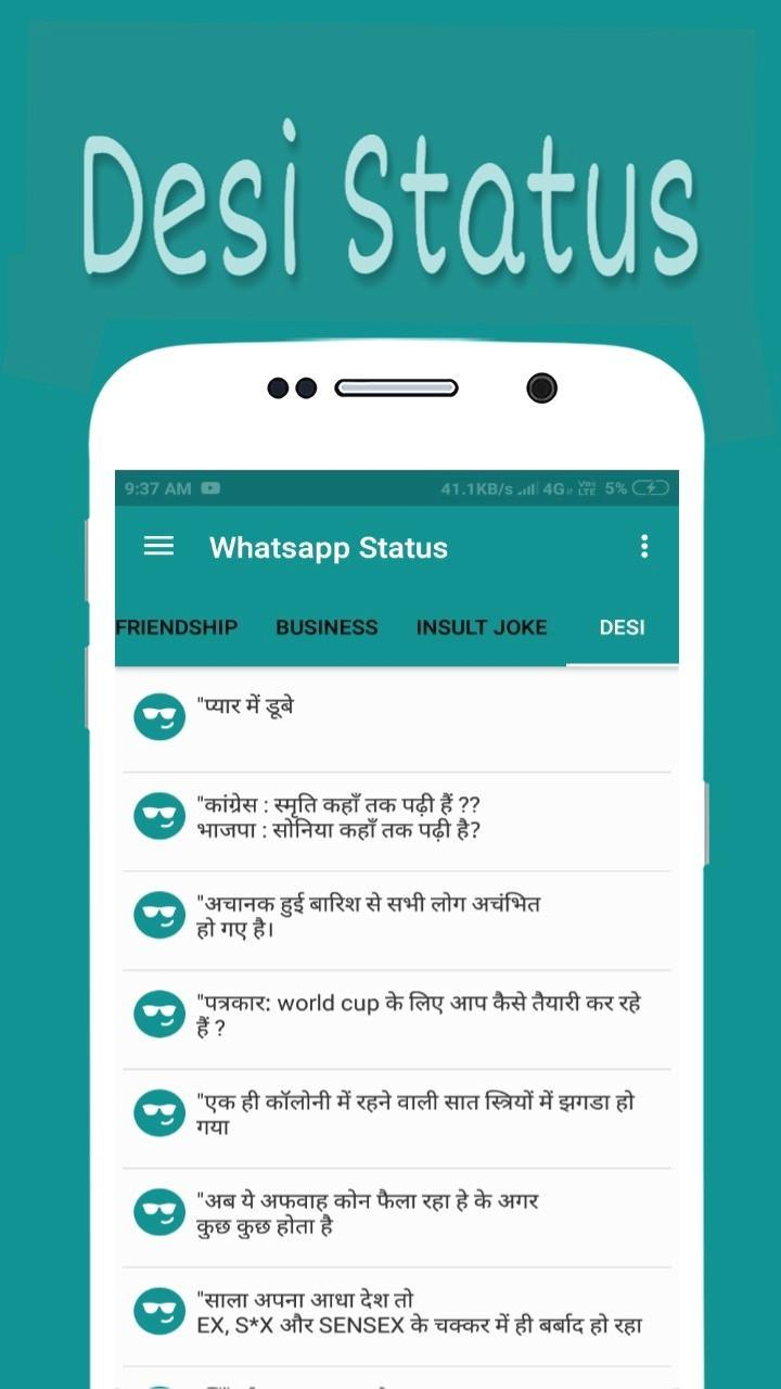 Whatsapp Status And Jokes For Android Apk Download
