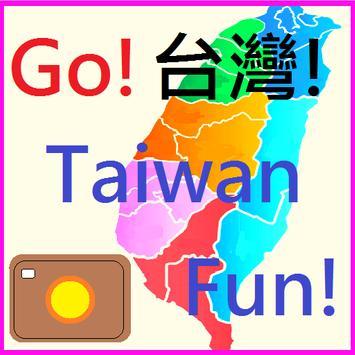 台灣有GO FUN(台北、新北、台中、高雄、宜蘭、嘉義...GO GO GO) poster