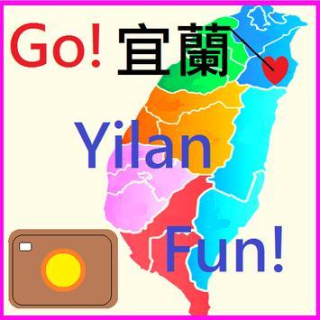 台灣有GO FUN(台北、新北、台中、高雄、宜蘭、嘉義...GO GO GO) screenshot 6