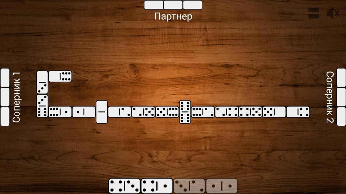 Скачать на андроид игры домино - …