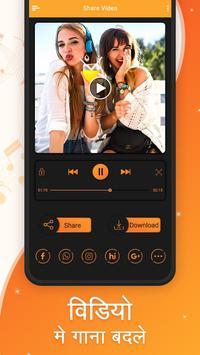 Audio Video Mixer - Video Me Gana Badale screenshot 4