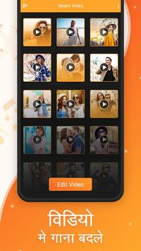 Audio Video Mixer - Video Me Gana Badale poster