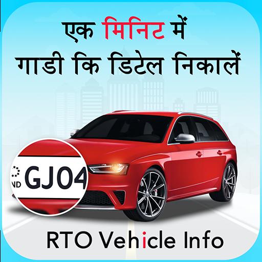 RTO Vehicle Information - Vehicle Owner Detail