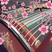 Guzheng Extreme 图标