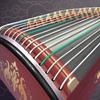 Guzheng Extreme biểu tượng
