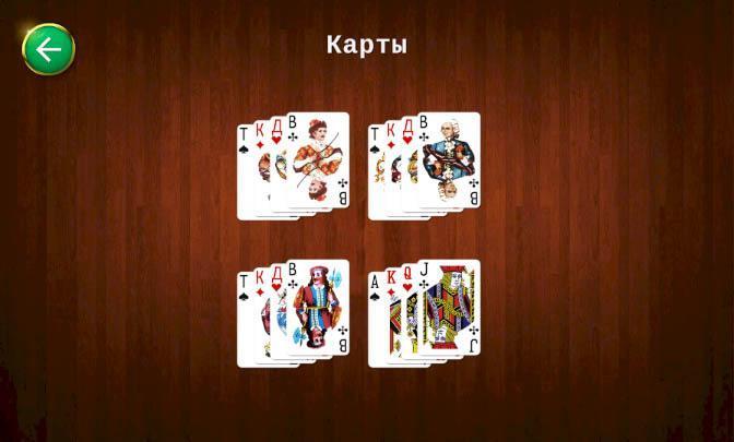 Карты белка играть без регистрации король покера 2 на русском играть онлайн бесплатно