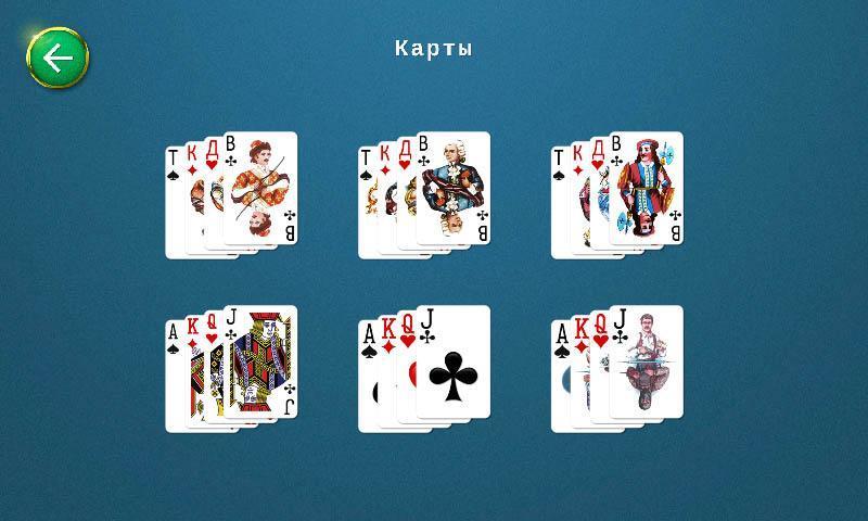 Играть карты кинга игры стрелялки играть в карты