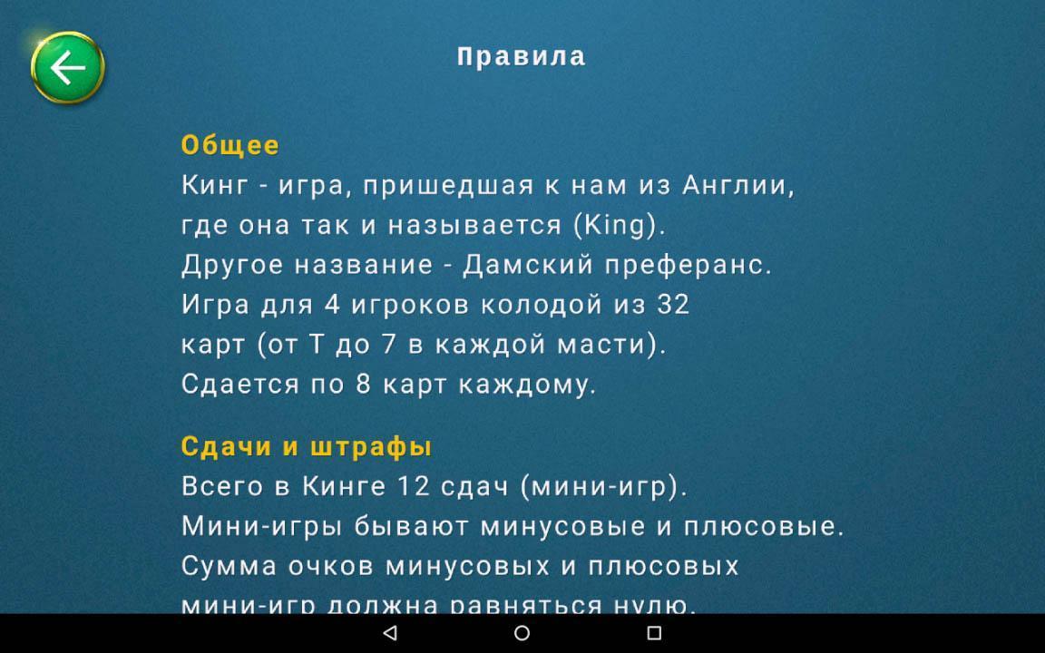 Русские игровые автоматы онлайн бесплатно