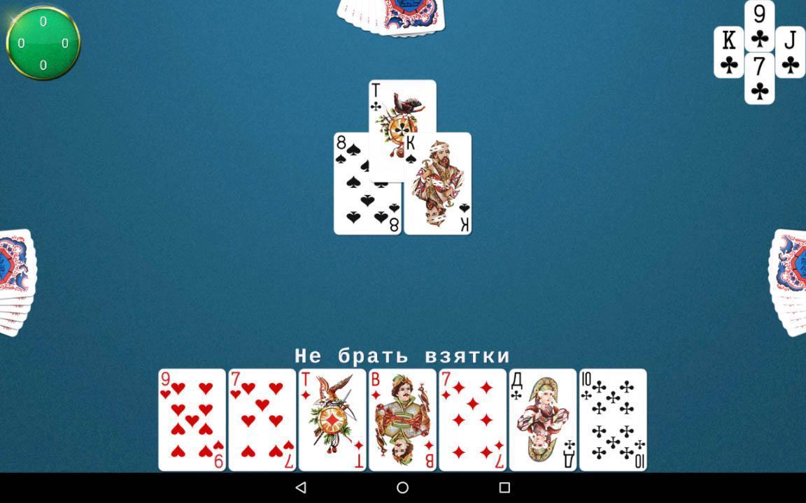 карточные игры кинг онлайн бесплатно