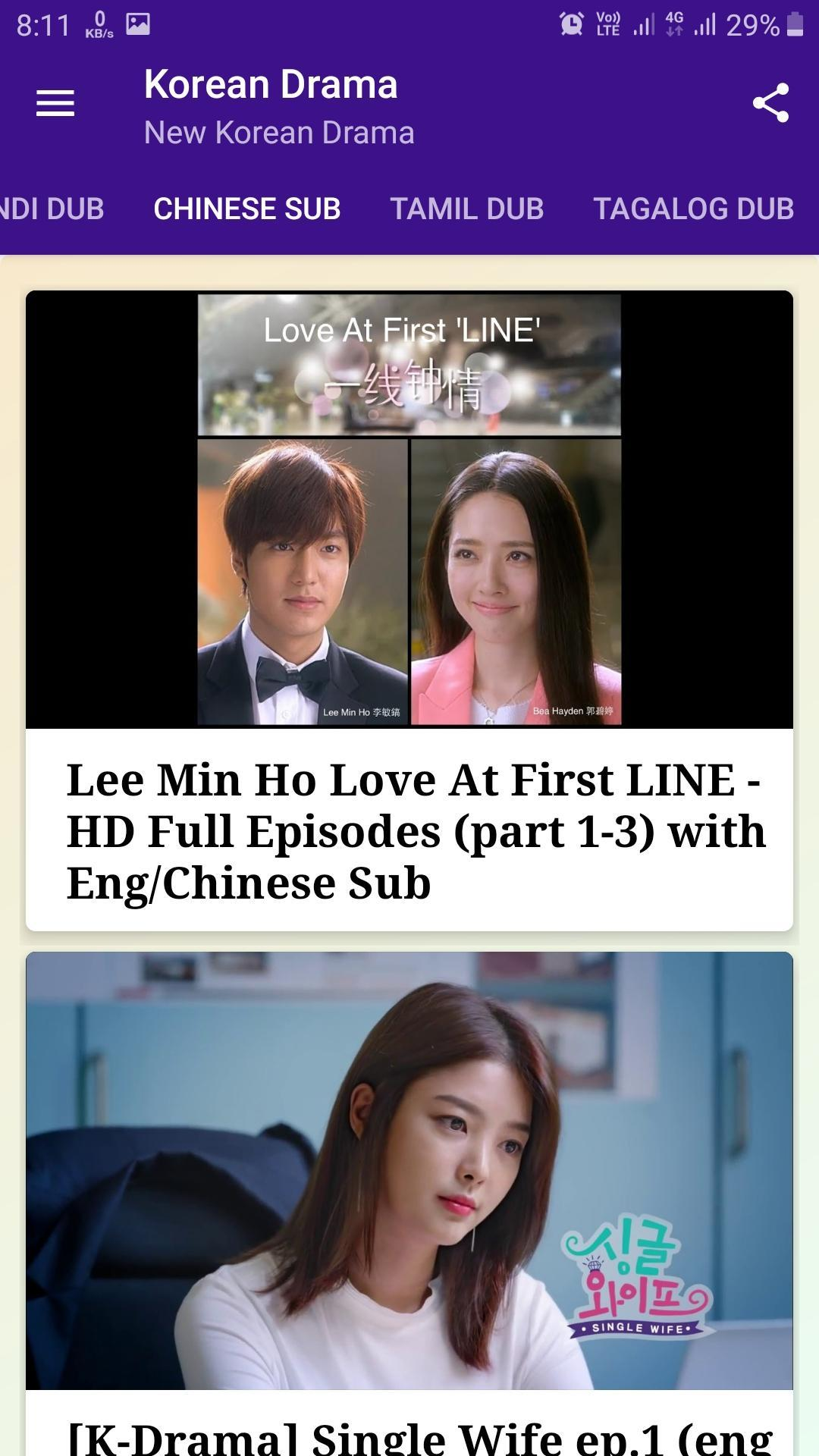 Korean Drama for Android - APK Download