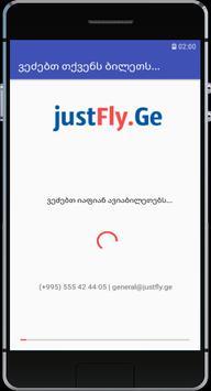 justFly.Ge - Aviabiletebi screenshot 4