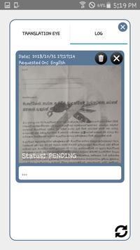 Subas screenshot 7