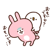 Battery guardian-- kawaii wallpaper free delivery icon