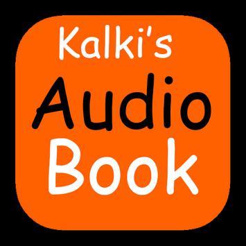 Kalki Audio Books | கல்கி ஒலி புத்தகம் poster