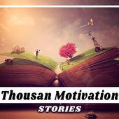 Thousand Motivational Stories icon
