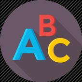 M-Lugha (English - Swahili) ECD icon