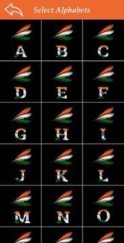 Indian Flag Alphabet Letter/Name Wallpaper/DP poster