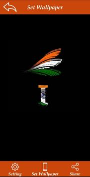 Indian Flag Alphabet Letter/Name Wallpaper/DP screenshot 1