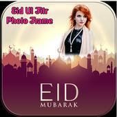 Eid Ul Fitr Photo Frames icon