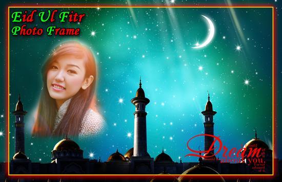 Eid Ul Fitr Photo Frames screenshot 2