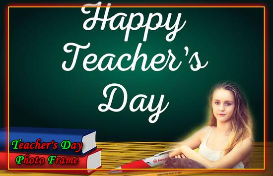 Happy Teacher's Day Photo Frames screenshot 2